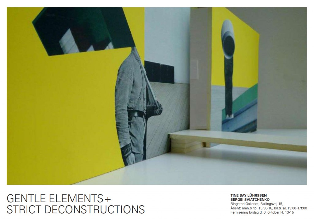 2012_Gentle_Elements